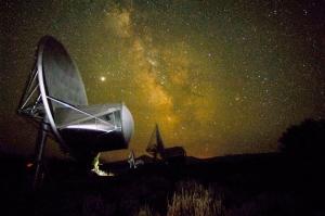 Тарелки телескопа Аллена (space.com)