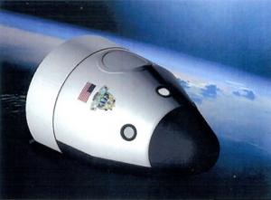 Будущий аппарат компании Blue Origin (space.com)
