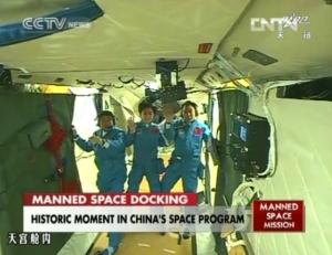 Первые обитатели орбиты из Китая (space.com)