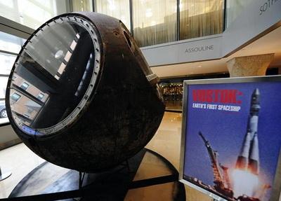 Капсула «Восток 3К-2» на Sotheby's (Изображение — cnn.com)