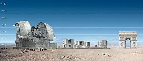 E-ELT, обсерватория в пустыне Атакама, Триумфальная арка (Фото — nicolasdorvalbory)