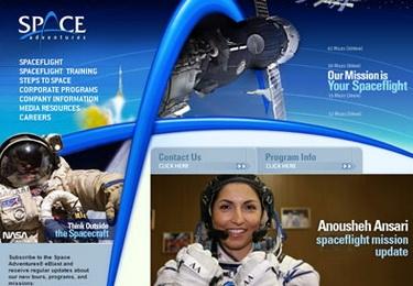 «Туристический сезон» открывается (Изображение — spaceflights.com)