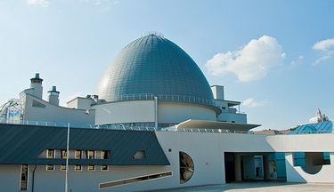 «Музей звезд» открывается вновь (Изображение — planetarium-moscow.ru)