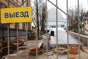 Планетарий закрыт на ремонт (Изображение — anothercity.com)