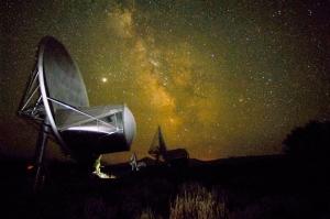 Телескоп системы Аллена (space.com)