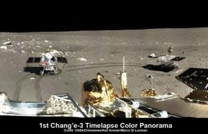 Панорама, снятая спускаемым модулем, показывает продвижение лунохода (universetoday.com)