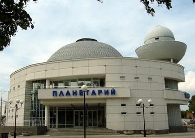 Современный цифровой планетарий в Нижнем (Изображение — planetarium-nn.ru)