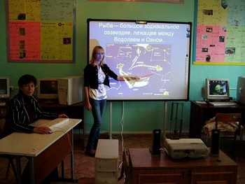 Урок астрономии в планетарии (Изображение — edu.ru)