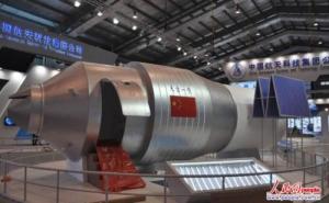 Макет лаборатории Тиангон 1 (space.com)