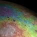 Ближайшая к Солнцу планета имеет неожиданное внутреннее строение и активное прошлое.