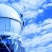 На Гавайских островах находится один из новейших телескопов, основная задача которого - поиск объектов в поясе Койпера.