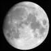 Вода на Земле и Луне имеет один источник – часто встречающиеся метеориты.