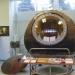 Первая космическая программа по пилотируемому полету в космос.