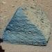 Один из камней на Марсе оказался очень похож на земные минералы.