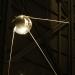 Исполнилось 56 лет с момента запуска первого искусственного спутника Земли.