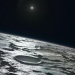 Планета 2007 OR10 имеет тонкую метановую атмосферу, под которой скрывается ледяная поверхность.